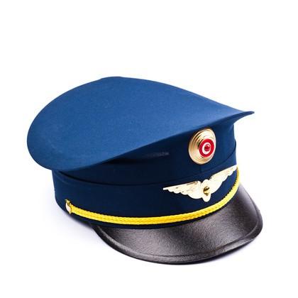 Schaffnermütze blau für Kinder