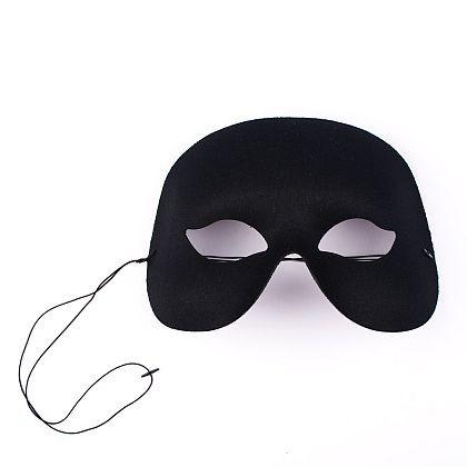 Herrenmaske schwarz